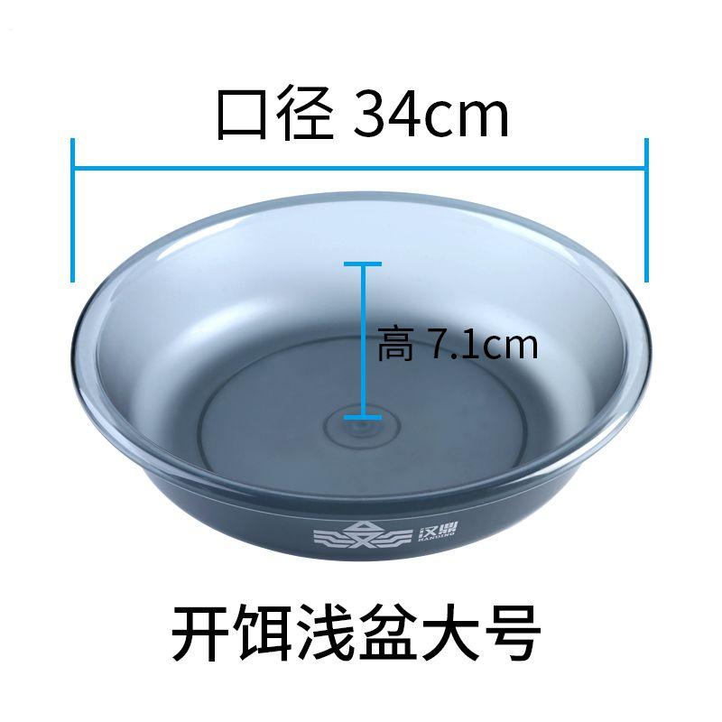 灰色浅盆34口径,7.1cm深(大号)