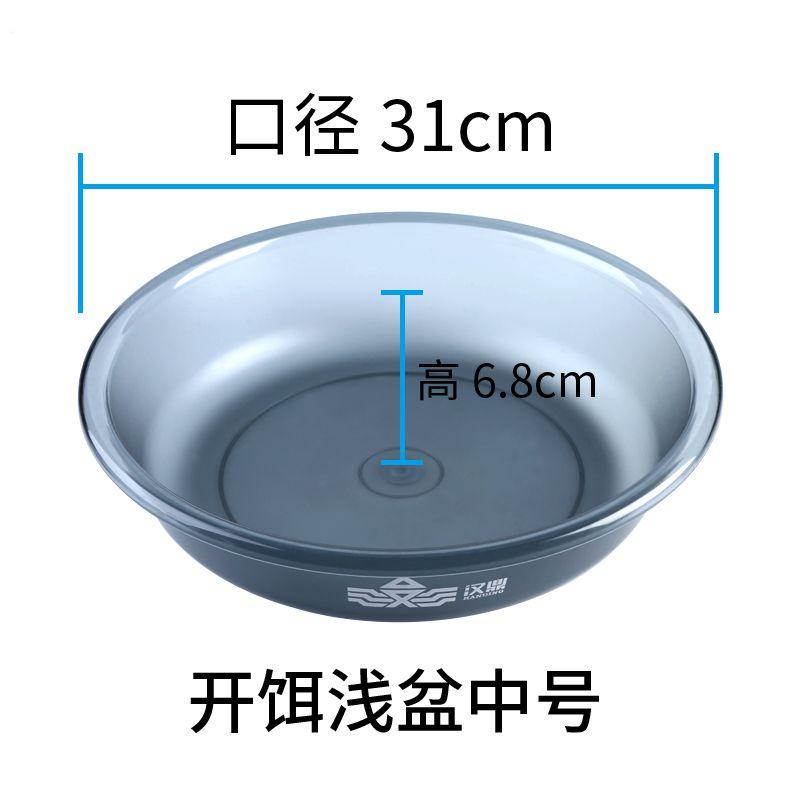 灰色浅盆31口径,6.8cm深(中号)