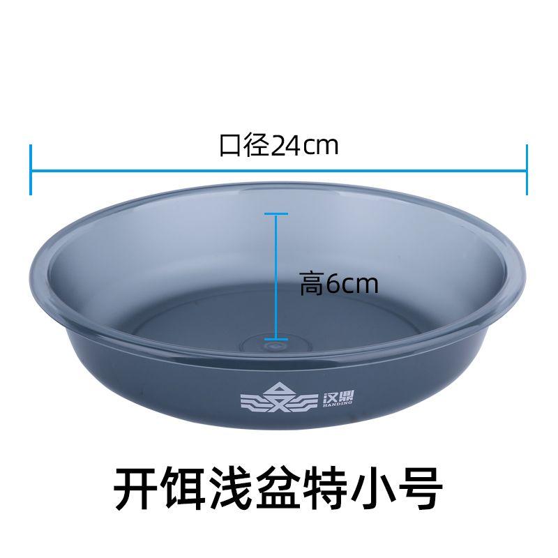 灰色浅盆24口径,6cm深(特小号)