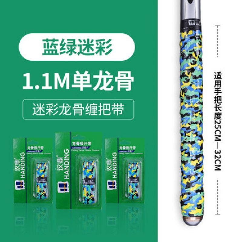 【动感时尚】炫彩蓝绿