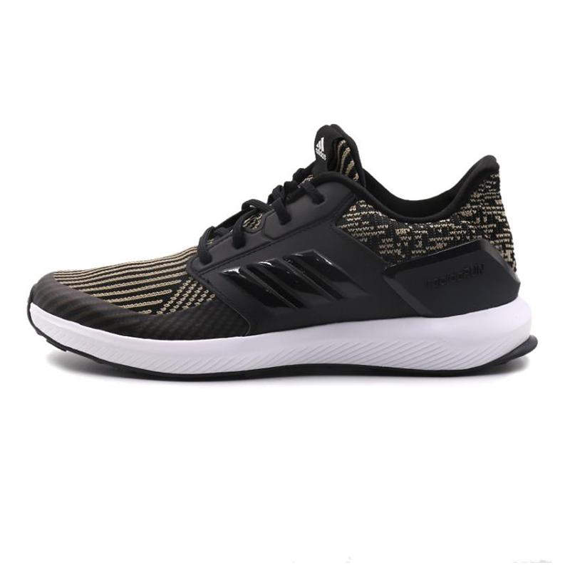 阿迪达斯adidas 女鞋 RapidaRun KNIT J  运动减震休闲跑步鞋 DB0220