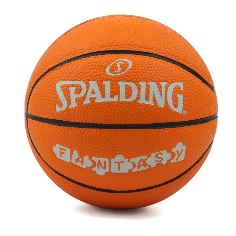 斯伯丁Spalding  篮球 65-080Y