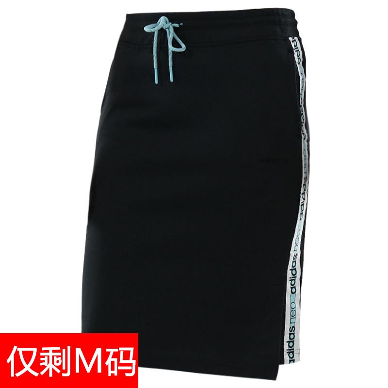 阿迪达斯Adidas 女裙 夏秋季 休闲运动裙子透气半身裙DM4324