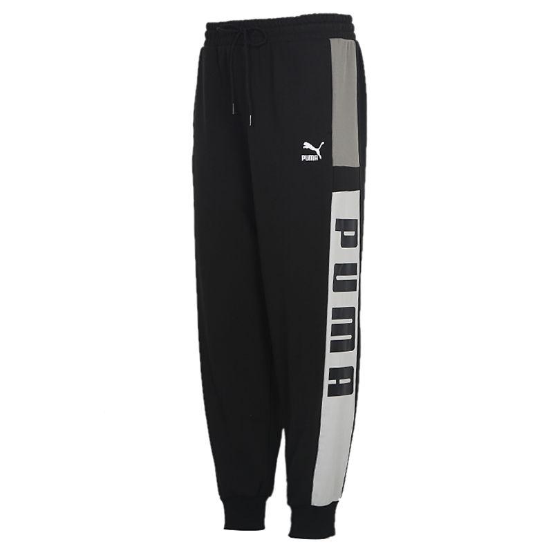 彪马PUMA Retro Block Sweatpants 男装 运动跑步训练休闲小脚长裤 530714-01