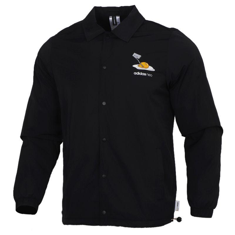 阿迪达斯生活Adidas NEO  GDTM JKT 男装 卫衣运动套头衫 GL7222