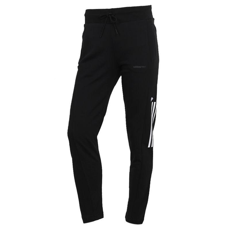 阿迪达斯生活Adidas NEO  GDTM TP 女装 运动裤跑步训练健身舒适透气休闲针织长裤 GL7240