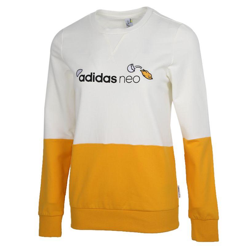 阿迪达斯生活Adidas NEO GDTM SWT 女装 圆领长袖运动套头衫卫衣 GL7243