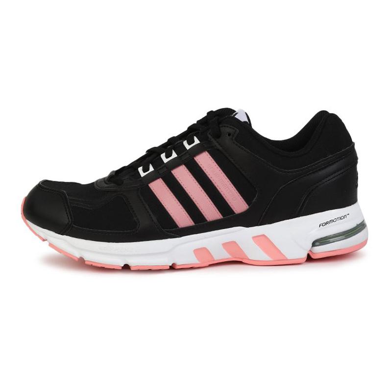 阿迪达斯ADIDAS  男女 2020秋冬新款运动减震跑步鞋 FW9997