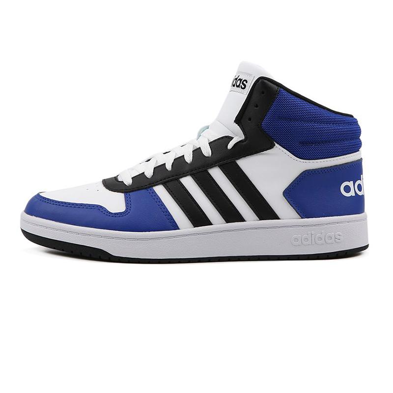 阿迪生活Adidas NEO HOOPS 2.0 MID 男鞋 运动时尚休闲板鞋  G55053