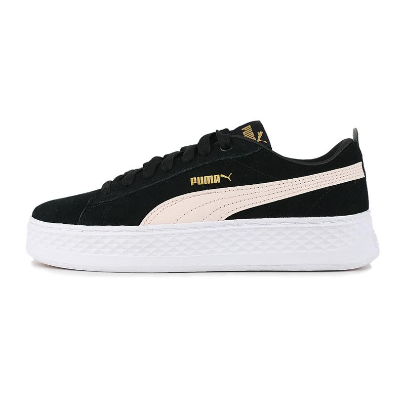 彪马 PUMA Smash Platform SD 女鞋 运动鞋复古时尚舒适透气缓震耐磨板鞋休闲鞋 366488-13