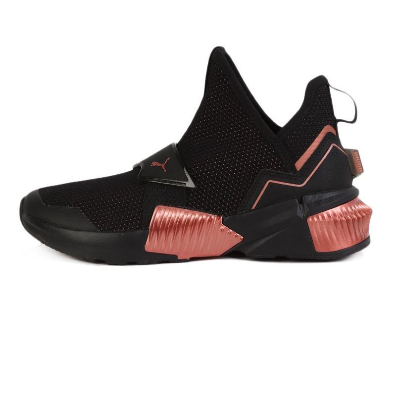 彪马PUMA Provoke XT Mid Wns 女鞋 运动时尚潮流休闲舒适透气轻便耐磨健身训练鞋 194111-01