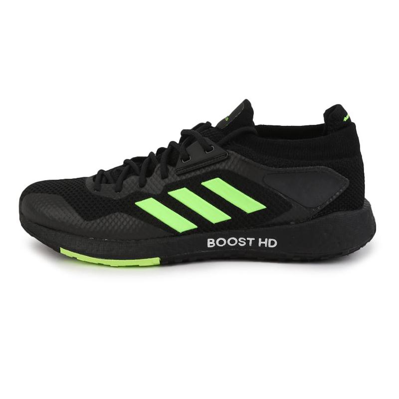 阿迪达斯ADIDAS  男鞋  boost运动减震休闲跑步鞋 EG9972