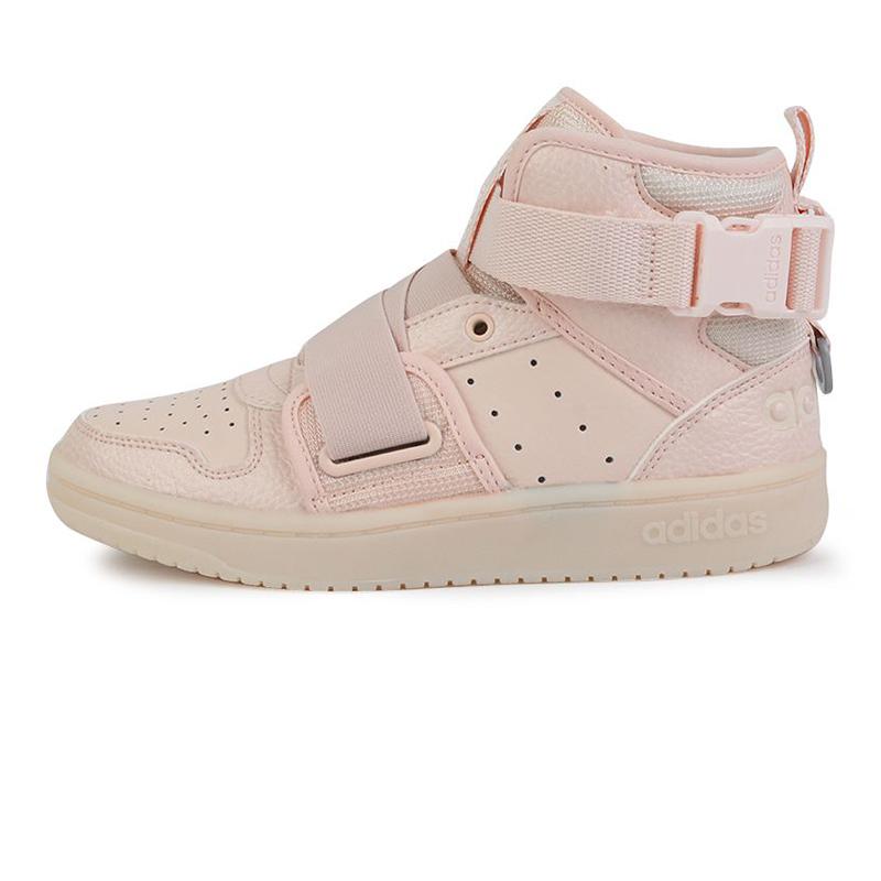 阿迪达斯生活Adidas NEO HOOPS 2.0 UTX 女鞋 运动耐磨休闲鞋 FX8999
