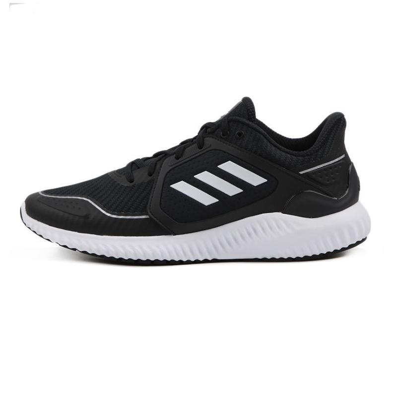 阿迪达斯ADIDAS ClimaWarm Bounce C.RDY 男女 运动复古透气休闲鞋 G54872