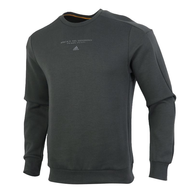 阿迪达斯ADIDAS TH SWT SILO 男装 运动休闲训练套头衫卫衣 GM4426