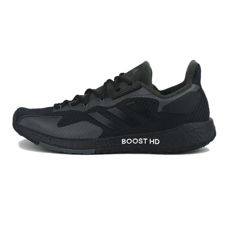 阿迪达斯ADIDAS PULSEBOOST HD C.RDY U 男女 运动休闲减震跑步鞋 FV6203