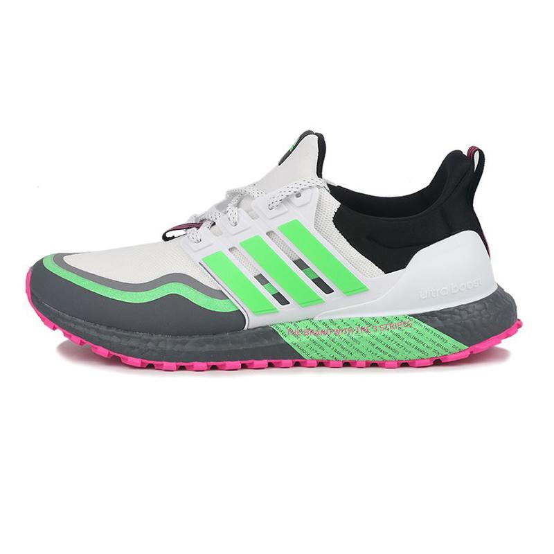 阿迪达斯ADIDAS ULTRABOOST GUARD 男女 运动休闲减震跑步鞋  H67358