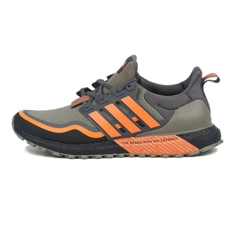 阿迪达斯ADIDAS ULTRABOOST GUARD 男女 运动休闲减震跑步鞋  H67359