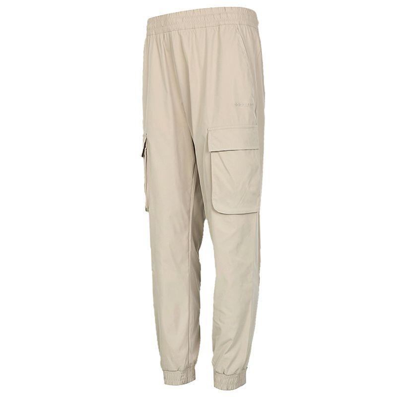 阿迪达斯生活Adidas NEO 男装 2020冬季新款休闲长裤训练跑步运动裤 GM2294