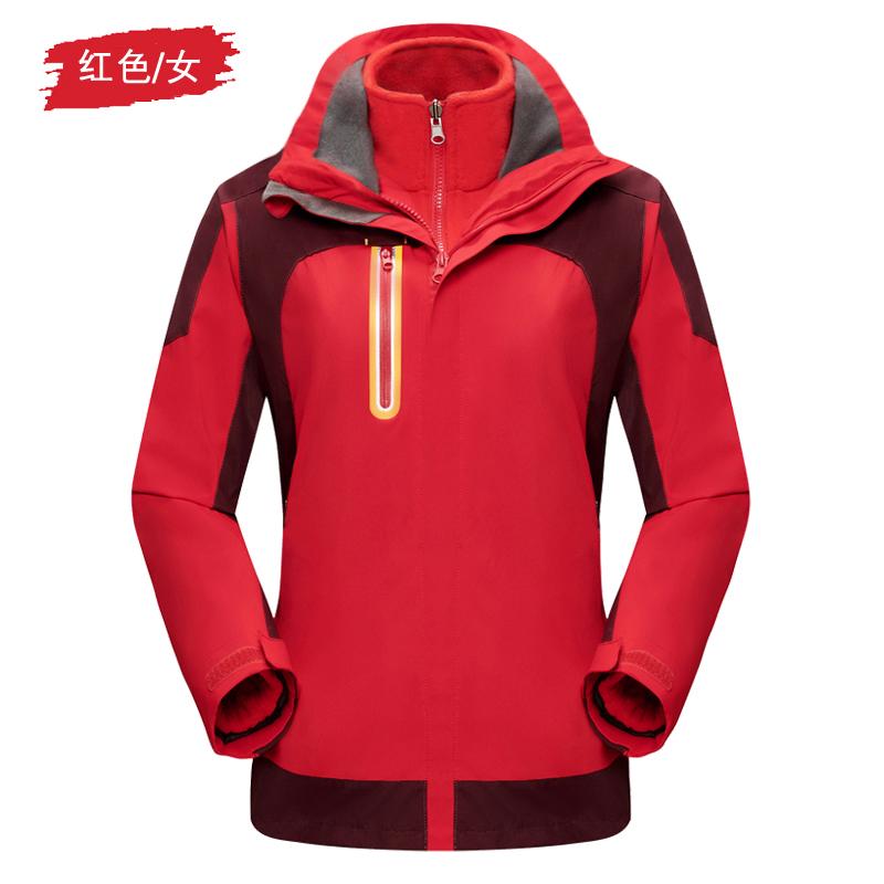 TOURMARK 女装 冬季新款运动休闲服保暖外套 D24205-11