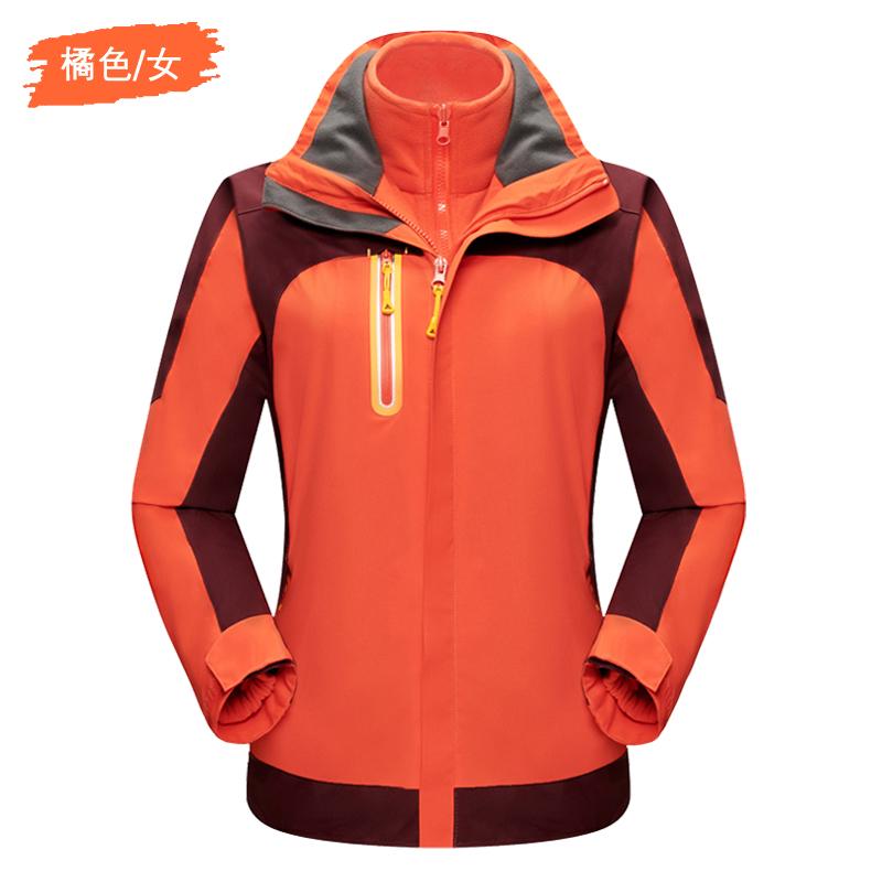 TOURMARK 女装 冬季新款运动休闲服保暖外套 D24205-41