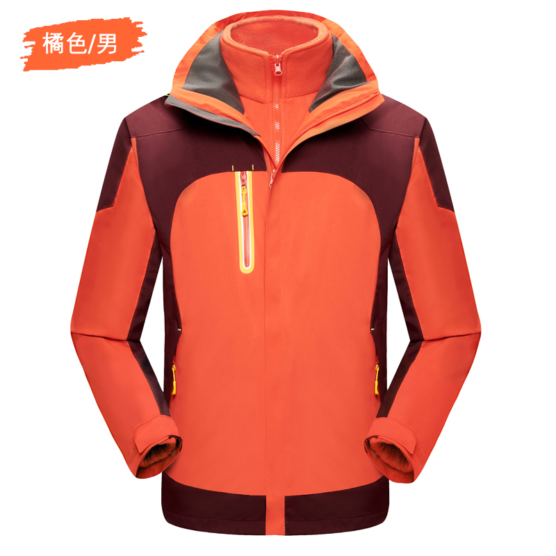 TOURMARK 男装 冬季新款运动休闲服保暖外套 D24105-41