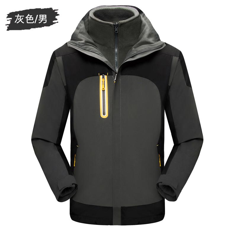 TOURMARK 男装 冬季新款运动休闲服保暖外套 D24105-07