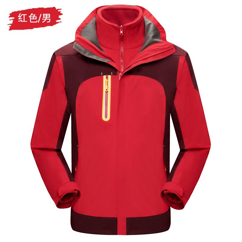 TOURMARK 男装 冬季新款运动休闲服保暖外套 D24105-11