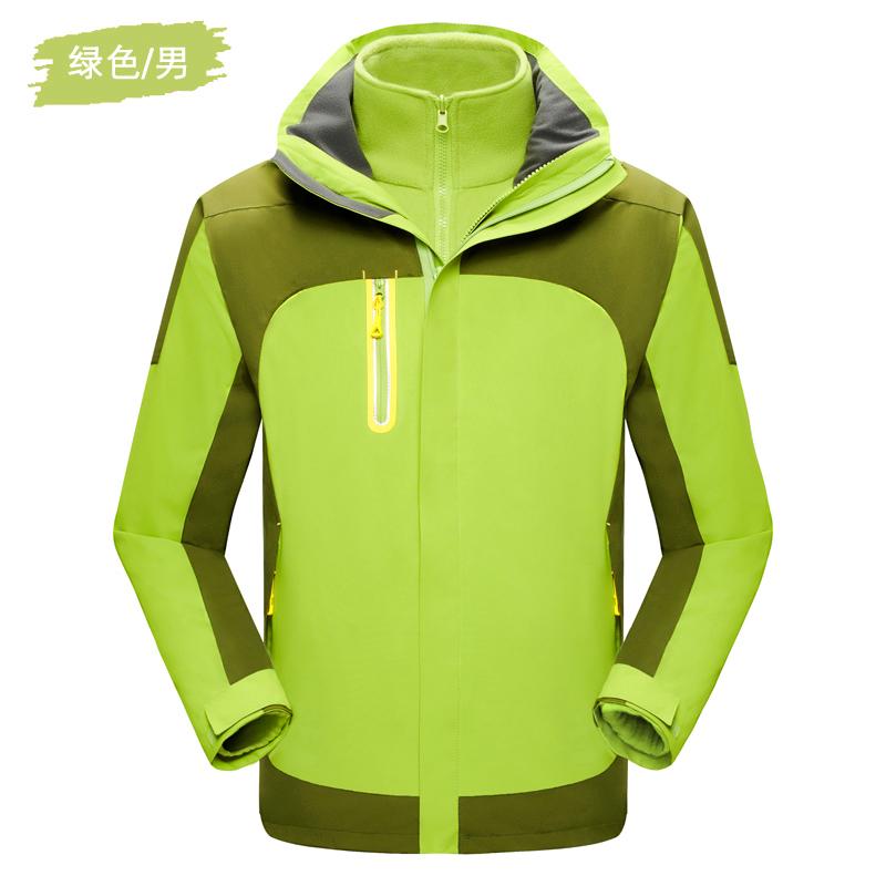 TOURMARK 男装 冬季新款运动休闲服保暖外套 D24105-51