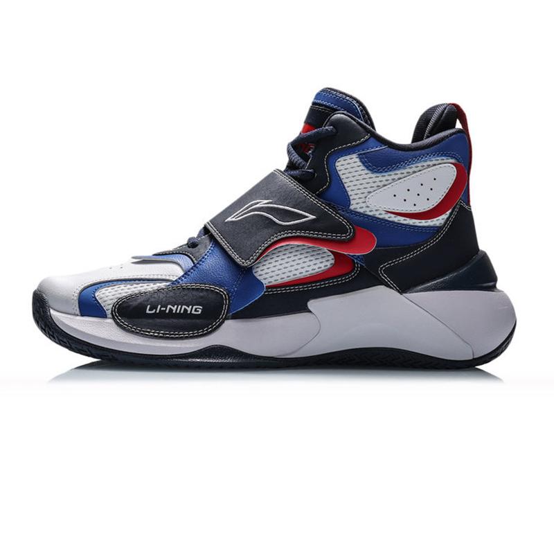 YS 李宁 男鞋 复古鞋子透气休闲篮球鞋 AGBQ087-2