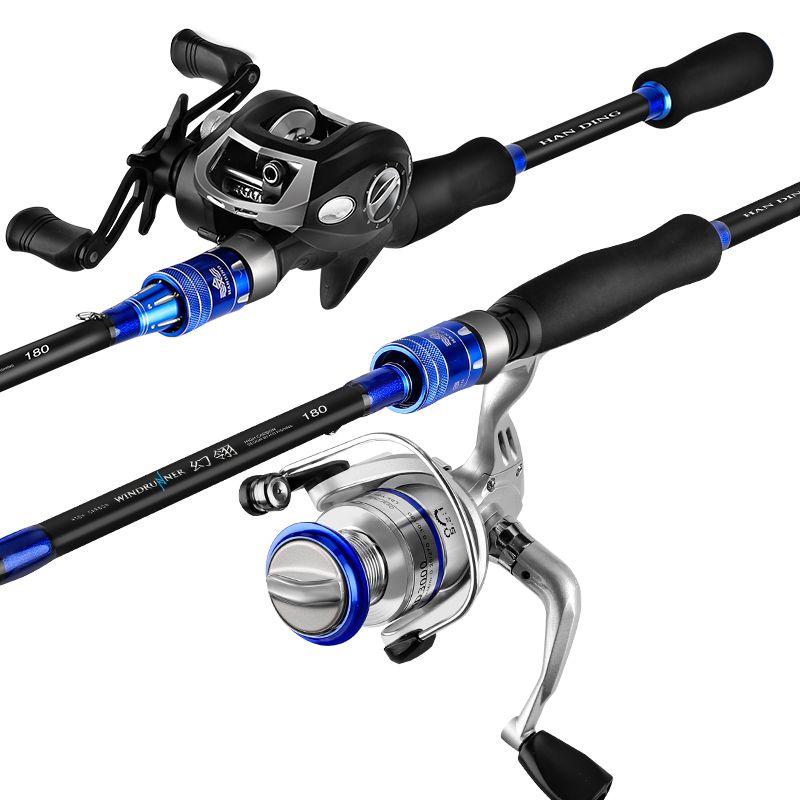 汉鼎碳素路亚竿套装水滴轮全套钓鱼竿海竿海杆马口路亚杆渔具幻翎