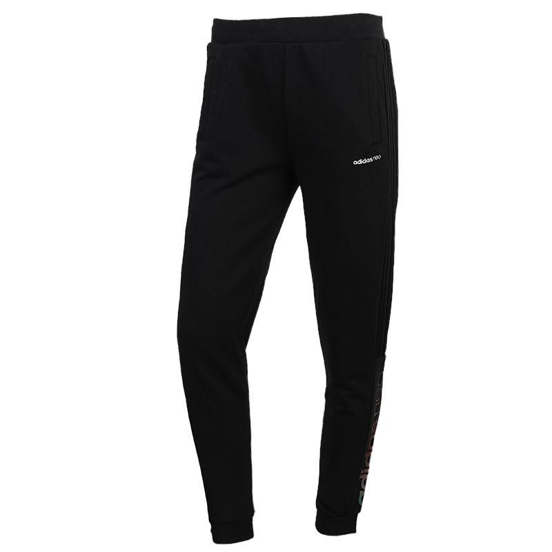 阿迪达斯生活Adidas NEO   女装 2020冬季新款运动休闲裤保暖长裤 GH7191