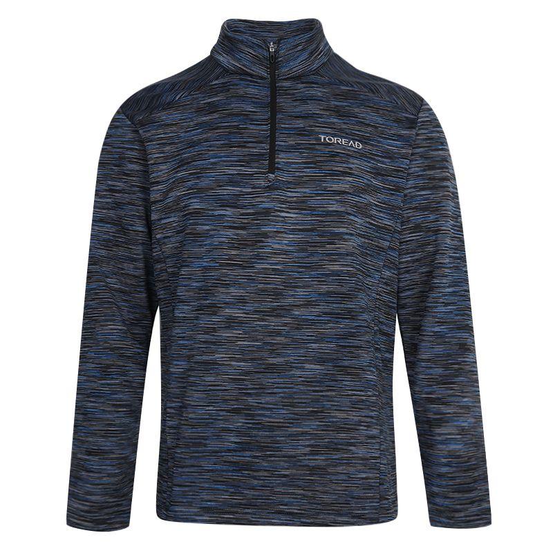 探路者TOREAD 男装 舒适休闲透气运动服跑步训练健身快干长袖T恤 TAJI91133-C02X