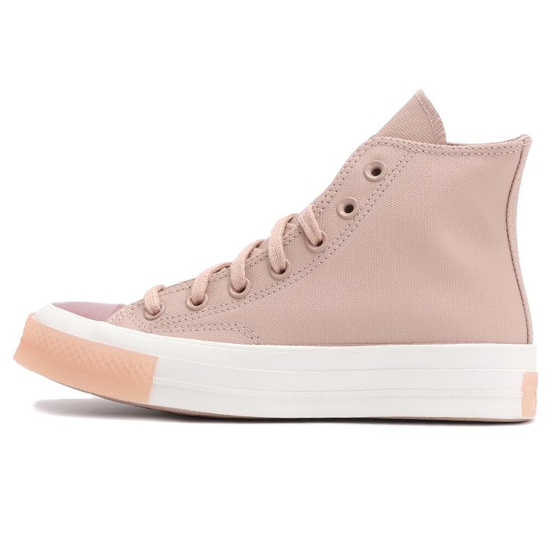 匡威CONVERSE 中性-高帮系带休闲板鞋帆布鞋 569539