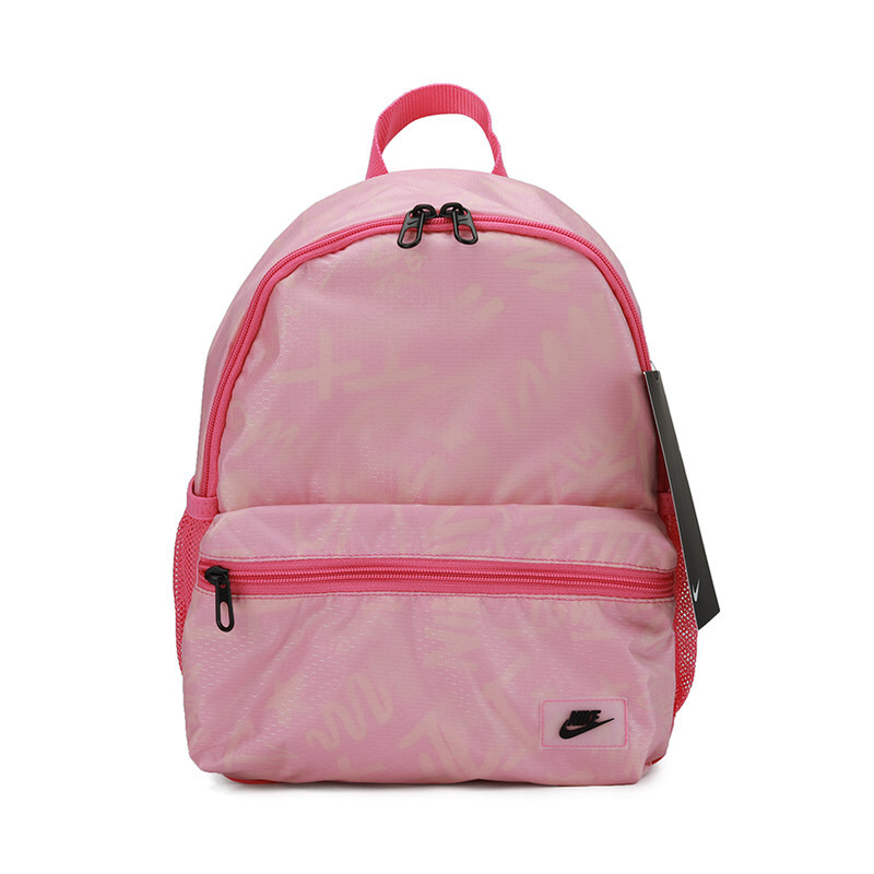 耐克NIKE 儿童 户外运动休闲包幼儿园小学生书包双肩包 CQ0265-663