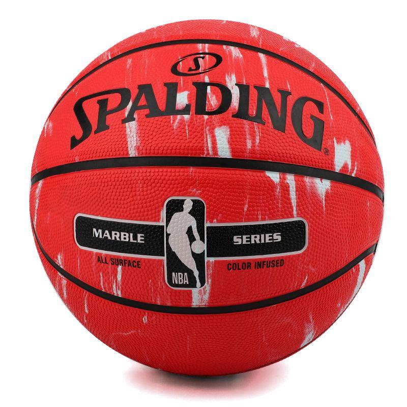 斯伯丁Spalding 室内外耐磨橡胶水泥地彩色7号比赛篮球 83-634Y