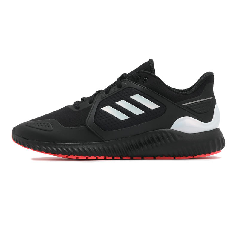 阿迪达斯 男子 新款舒适透气休闲运动缓震耐磨低帮跑步鞋  FX0185