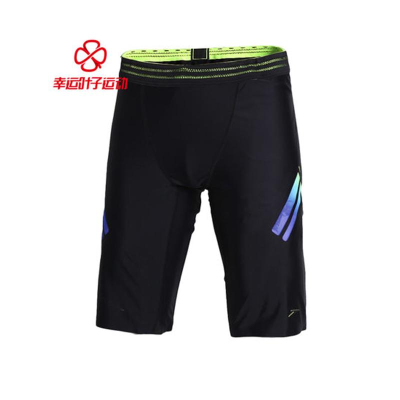 速比涛Speedo 男泳装 五分及膝泳裤  8-11745C713