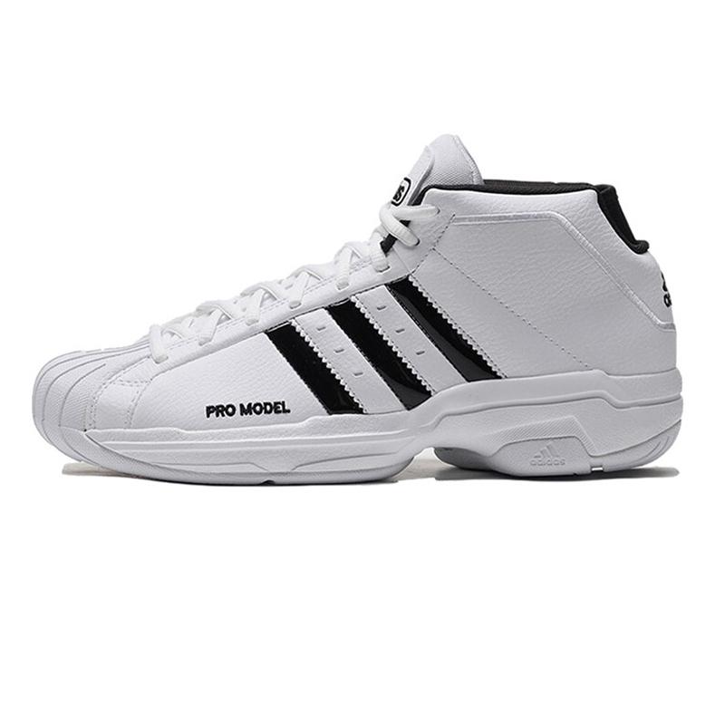 阿迪达斯ADIDAS Pro Model 2G 男鞋 贝壳头运动鞋场上实战篮球鞋 FW4344