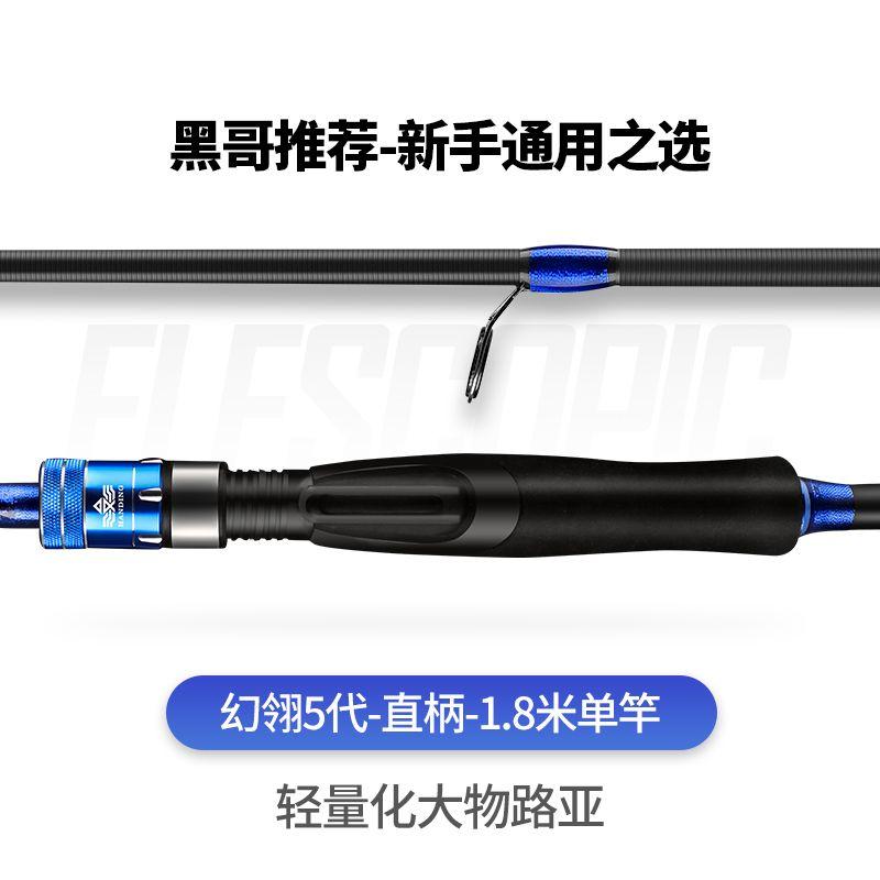 升级版(轻盈好手感+超大钓重)1.8米直柄单竿