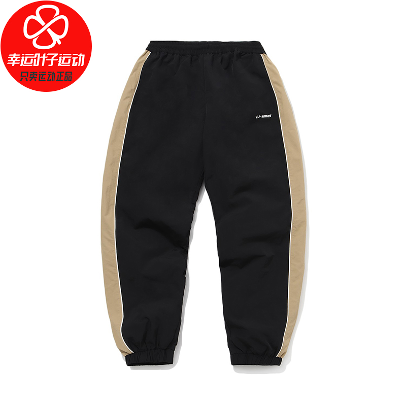 李宁 LI-NING 冬季新款休闲裤长裤健身训练跑步运动裤 AYKQ859-2