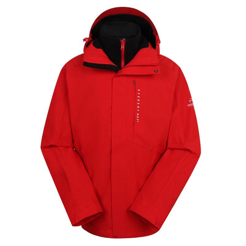 探路者TOREAD 男装 2020冬季新款套绒休闲运动冲锋衣 TAWI91101-AC5X
