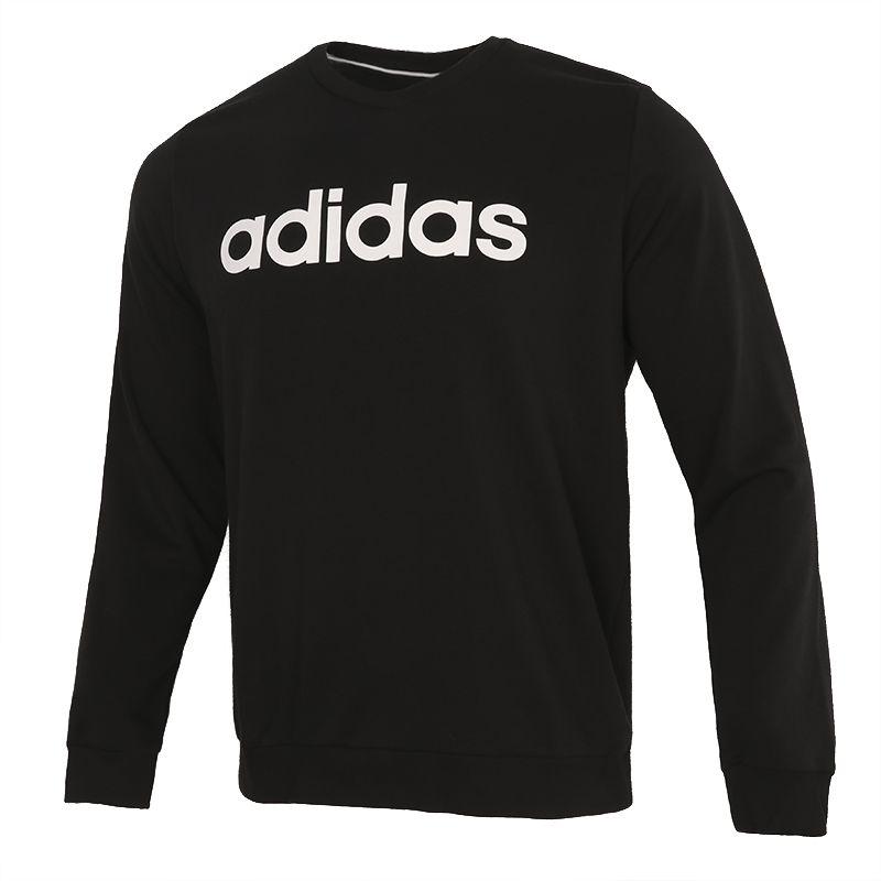 阿迪达斯生活Adidas NEO  男装 2021春季新款运动跑步训练健身潮流时尚透气舒适休闲套头衫卫衣 GP4873