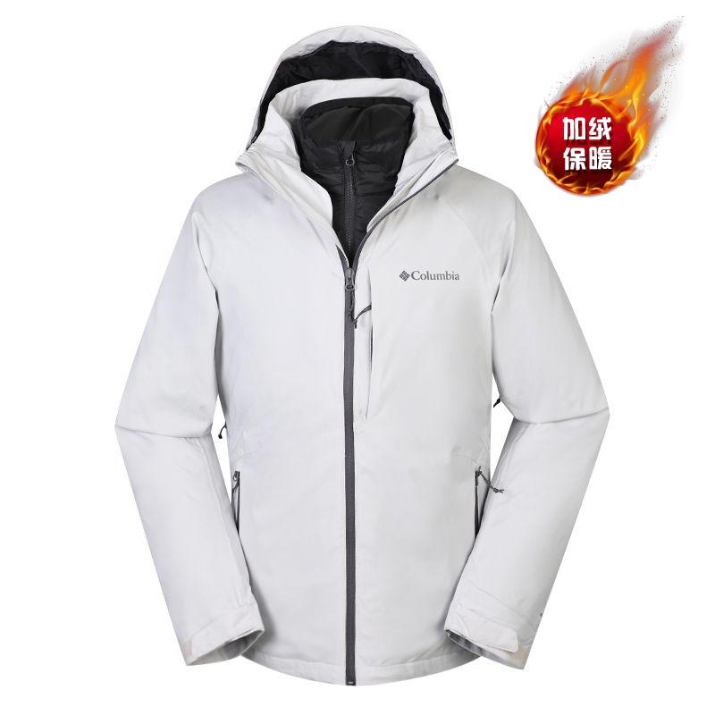 哥伦比亚Columbia  男装 2020秋冬新款时尚潮流保暖三合一冲锋衣  WE1157043