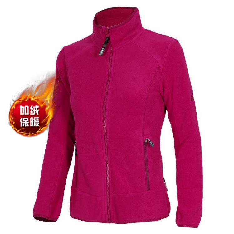 MCKINLEY 肯励 女装  户外运动抓绒衣立领夹克外套 256975-412 256975-900896 256975-902896