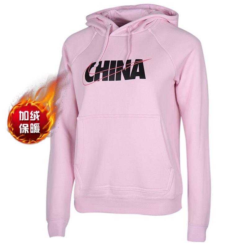 耐克 NIKE 女装 训练健身潮时尚透气舒适休闲卫衣套头衫 CU1624-630