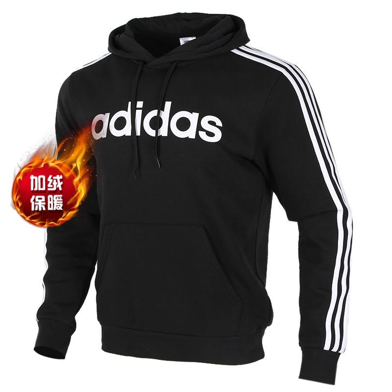 阿迪达斯ADIDAS 男装 新款套头衫运动服保暖卫衣 DQ3096
