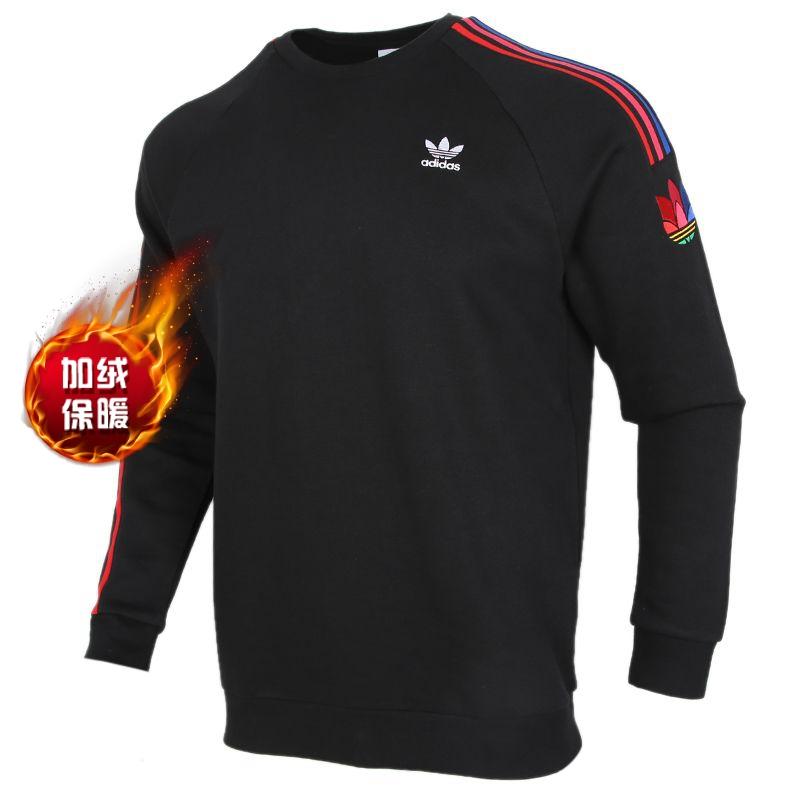 阿迪达斯三叶草ADIDAS 男装 2020冬季新款运动彩虹外套长袖T恤 GE0804