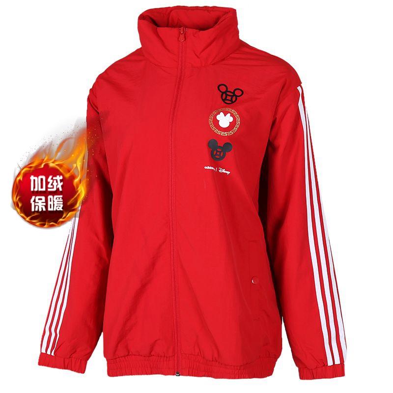 阿迪达斯adidas 女装 运动跑步训练健身透气舒适防风保暖休闲外套梭织夹克 GE7777