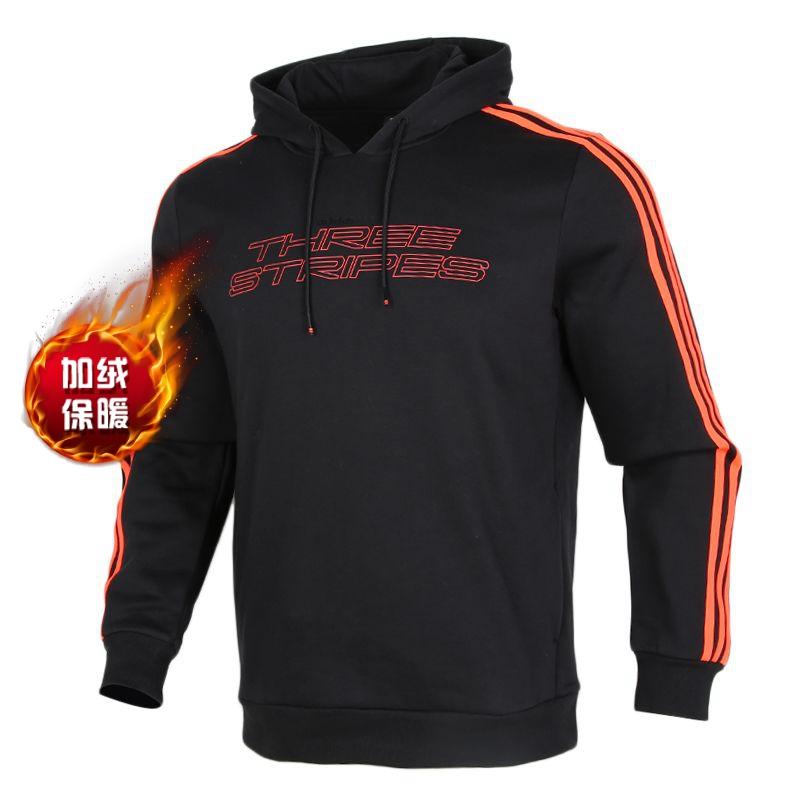 阿迪达斯生活Adidas 男装 2020冬季新款套头衫舒适运动休闲针织长袖 GQ7049